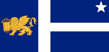 Glorieuse République de Skotinos Index du Forum